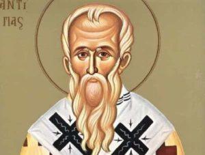 11 Απριλίου: Εορτή του Αγίου Αντίπα του Επισκόπου Περγάμου