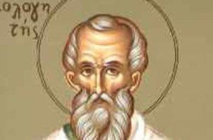 12 Απριλίου: Εορτή Οσίου Βασιλείου του Ομολογητού και Επισκόπου Παρίου