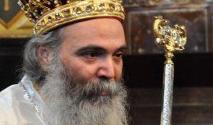 Ι.Μ. Αδριανουπόλεως: «Γιατί δε δόθηκε η άδεια σε Βούλγαρο Ιεράρχη να λειτουργήσει»