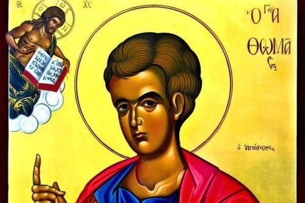 Απόστολος Θωμάς: Θαυμαστή διήγηση από τις περιοδείες στις Ινδίες ...