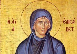 24 Απριλίου: Εορτή της Οσίας Ελισάβετ της Θαυματουργού