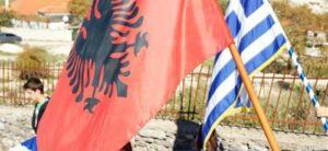 Αλβανία: Βλέπουν ως απειλές Ελλάδα και Ρωσία