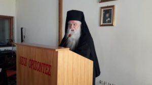 Καλαβρύτων Αμβρόσιος: «Στην τελευταία τροφή της διακονίας μου να τιμήσουμε τον Άγιο Νικόλαο τον Νεομάρτυρα»