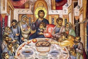 25 Απριλίου- Γιορτή σήμερα: Μεγάλη Πέμπτη – Ο Μυστικός Δείπνος