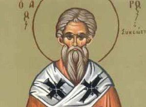 22 Απριλίου: Εορτή του Οσίου Θεοδώρου του Συκεώτου