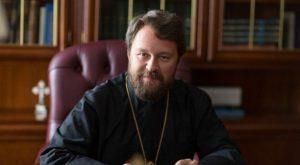 Βολοκολάμσκ Ιλαρίωνας: «Οι ΗΠΑ θέλουν να καταστρέψουν τη Ρωσική Εκκλησία»