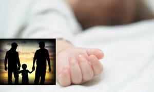 Μητρόπολη Πειραιώς: «Βόμβα στα θεμέλια της οικογένειας η αναδοχή παιδιών από ομόφυλα ζευγάρια»