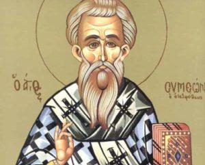 27 Απριλίου: Εορτή του Αγίου Συμεών του Αδελφόθεου Επισκόπου Ιεροσολύμων