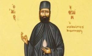 Θαύμα Αγίου Εφραίμ: H συγκλονιστική ιστορία ενός ναρκομανούς