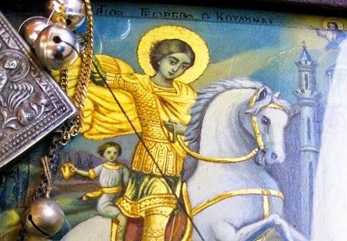 Άη Γιώργης ο Κουδουνάς: O Αγιος Ρωμιών και Τούρκων - ΒΗΜΑ ΟΡΘΟΔΟΞΙΑΣ