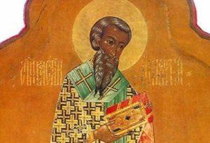 26 Απριλίου: Εορτή του Αγίου Ιερομάρτυρος Βασιλέως του Επισκόπου Αμασείας
