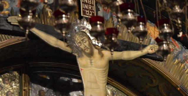 Αποτέλεσμα εικόνας για σταυρωση κυριου
