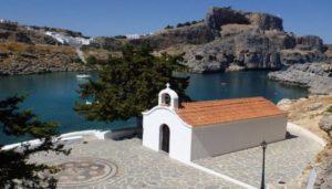 Η Μητρόπολη Ρόδου απαγόρευσε τους πολιτικούς γάμους στο μοναστήρι του  Αγίου Παύλου Λίνδου