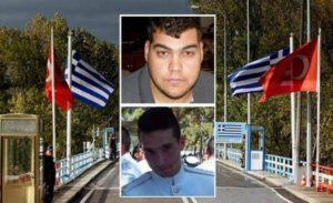 Ελλάδα-Τουρκία: 0-1! Απορρίφθηκε και το τρίτο αίτημα για τους δυο Ελληνες στρατιωτικούς