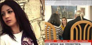 Η Εκκλησία Κύπρου καθαίρεσε τον π.Στυλιανό Σάββα για την υπόθεση της Ελενας Φραντζή (ΒΙΝΤΕΟ)
