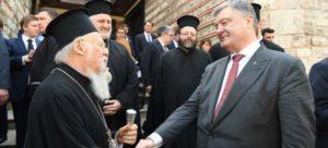 Ουκρανική Αυτοκέφαλη Εκκλησία-Εξελίξεις που θα προκαλέσουν θύελλα-Τι αποφασίστηκε