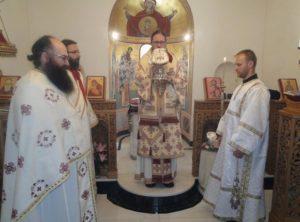 Εξελίξεις στα Σκόπια- Το Στρασβούργο αποφάσισε υπέρ της Αρχιεπισκοπής της Αχρίδος