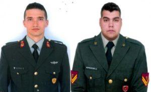 Νέα συνάντηση του Αδριανουπόλεως Αμφιλόχιου με τους Ελληνες στρατιωτικούς