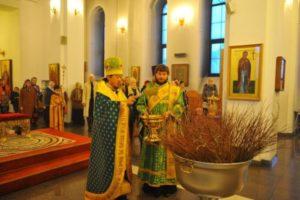 Βαϊοφόρος Κυριακή στην μακρινή Σιβηρία (ΦΩΤΟ)