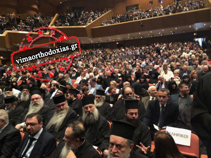 2.500 κόσμου στο Μέγαρο Μουσικής για τον γέροντα Ιωσήφ- Ιερώνυμος: Υπόδειγμα και καύχημα για την Ορ