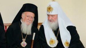 Επικοινωνία Βαρθολομαίου-Κύριλλου: Οι ευχές για το Πάσχα και η Μέση Ανατολή