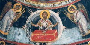 Του Αγίου Πνεύματος: Οι καρποί του Πνεύματος