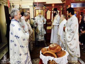 Κερκύρας Νεκτάριος: «Ο Κύριος να ενισχύει, να σκεπάζει και να φωτίζει όλους του Χριστιανούς»