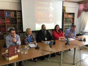 Παρουσιάστηκε στην Πιερία το βιβλίο πρακτικών του Συνεδρίου Προσκυνηματικού Τουρισμού (ΦΩΤΟ)