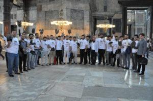 Τουρκία: Προκλήσεις μέσα στην Αγιά Σοφιά από μέλη νεολαίας (ΦΩΤΟ)