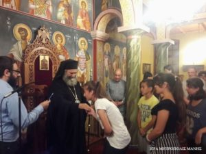Ιερά Παράκληση για τους μαθητές από τον Μάνης Χρυσόστομο (ΦΩΤΟ)