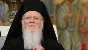 Βαρθολομαίος από Βατικανό: Ζήσαμε μια τεράστια κρίση, ο πολιτισμός παραδόθηκε στην οικονομία