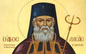 Θαύμα του Αγίου Λουκά Κριμαίας