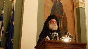 Αλεξανδρείας Θεόδωρος από την Θεσσαλονίκη: «Ηρθα στο σπίτι μου»