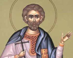 22 Μαΐου- Γιορτή σήμερα: Του Αγίου Βασιλίσκου