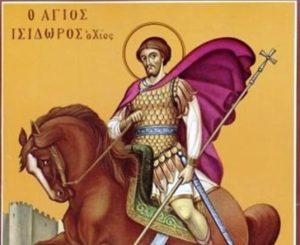 14 Μαΐου- Γιορτή σήμερα: Του Αγίου Ισιδώρου
