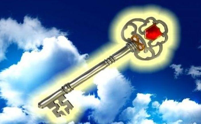 Το κλειδί του Παραδείσου - ΒΗΜΑ ΟΡΘΟΔΟΞΙΑΣ