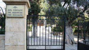 «Οι μεγάλες Προσωπικότητες της Ελληνικής Επαναστάσεως – Ομοψυχία και διχόνοια κατά την Επανάσταση»