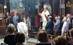 Κυριακή της Πεντηκοστής στον Μητροπολιτικό Ναό της Άρτας (ΦΩΤΟ)