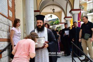Αναχώρησε από το Ναύπλιο για το Αγιο Ορος το Ιερό Λείψανο της Αγίας Αννης (ΒΙΝΤΕΟ & ΦΩΤΟ)