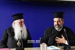 Ημερίδα για την Ιεραποστολή στο Ναύπλιο παρουσία Ιεραρχών (ΒΙΝΤΕΟ & ΦΩΤΟ)