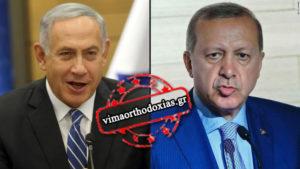 Ο Ερντογάν, ο Νετανιάχου, το Ελληνικό Κοινοβούλιο και οι δέκα εντολές