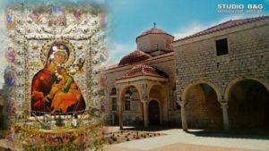 Το Αργος υποδέχεται την Εικόνα της Παναγίας της «Φοβεράς Προστασίας»