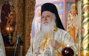 Ο Βεροίας Παντελεήμων στην Ιερά Μονή Τιμίου Προδρόμου Ναούσης (ΦΩΤΟ)