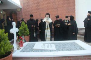 Πατριαρχική Θεία Λειτουργία στην Μονή της Μάκρης (ΦΩΤΟ)