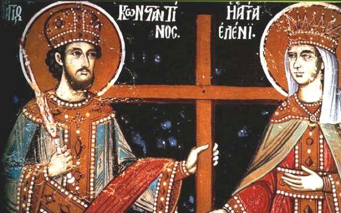 Χρόνια Πολλά: Αγίων Κωνσταντίνου και Ελένης