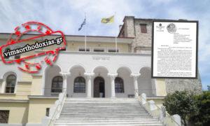 Το Αγιο Ορος καλεί την κυβέρνηση να αποσύρει τη συμφωνία των Πρεσπών -Παρών στο Συλλαλητήριο