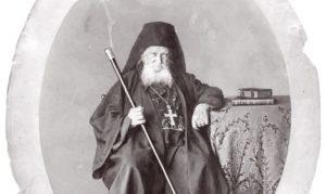 Σαν σήμερα εκοιμήθη ο τελευταίος Έλληνας ηγούμενος της Ι.Μονής Αγίου Παντελεήμονος