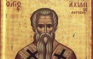 15 Μαΐου- Γιορτή σήμερα: Του Αγίου Αχιλλίου Επισκόπου Λαρίσης