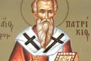 19 Μαΐου- Γιορτή σήμερα: Του Αγίου Πατρικίου και των συν αυτώ Μαρτυρησάντων