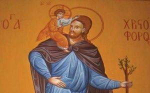 Αγιος Χριστόφορος: Θαύμα στην ορεινή Τριχωνίδα